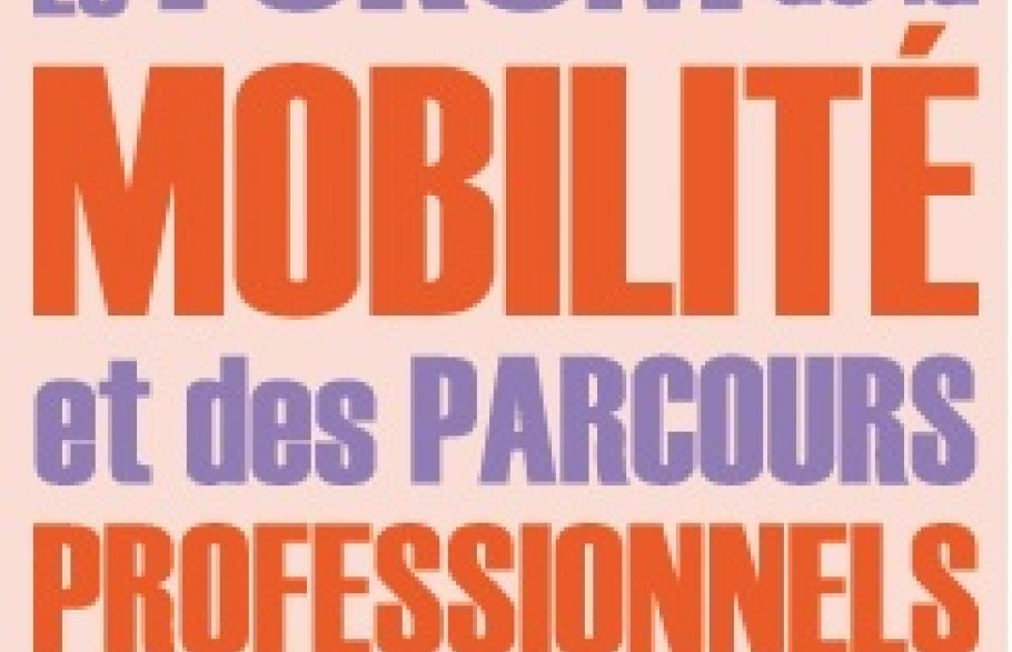 Forum mobilité Inter-Fonctions Publiques